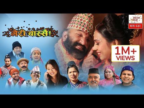 Download Meri Bassai    Episode-632    December-10-2019    By Media Hub  Channel Mp4 baru