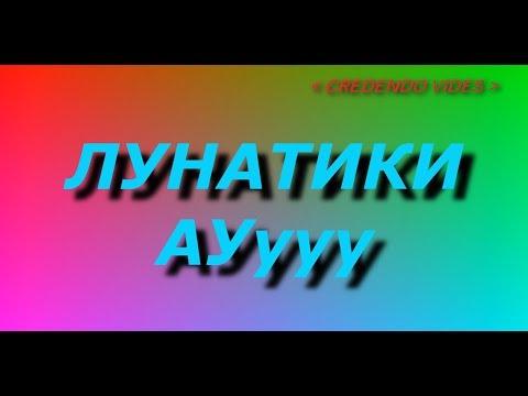 журнал Максим Видео! - -Видео сёрфинг