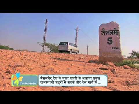 India Travelogue Episode 25: Revisit the magic of Rajasthan with India Travelogue