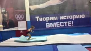 """Тренируем опорный прыжок """"переворот-сальто"""""""