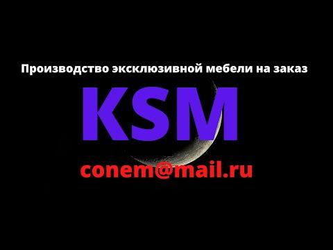"ООО""KSM МЕБЕЛЬ"""