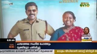 Special screening of Action Hero Biju for Police officials in Kochi