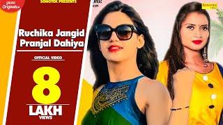 Ruchika Jangid | Pranjal Dahiya | New Haryanvi Songs Haryanavi 2020 | Sonotek