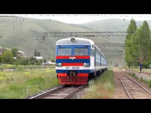 Армянская ЭР2-3041/8026 на Севан/Шоржу