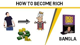How to Become Rich | Bangla - Rich Dad Poor Dad
