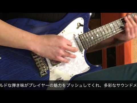 【MUSICLAND KEY】Sugi Guitars × Yuto Aisu vol 1