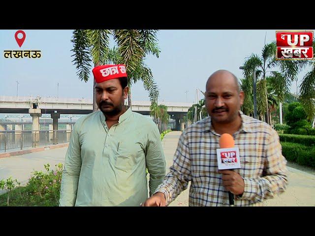 द यूपी खबर पर देखिए दिग्विजय सिंह देव प्रदेश अध्यक्ष समाजवादी छात्र सभा का धमाकेदार इंटरव्यू