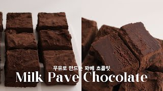 Pave Chocolate made with milk …