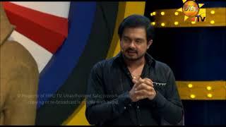 Hiru TV Jaya Pita Jaya EP 46 | 2018-03-04 Thumbnail