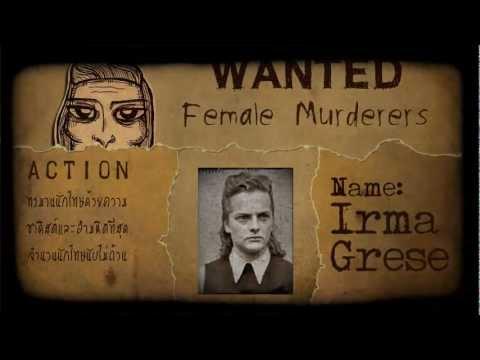 "Infographic ""ฆาตกรหญิงที่โหดที่สุดในโลก"""