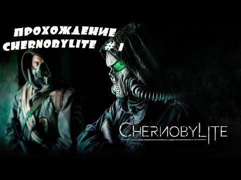 Chernobylite # 1