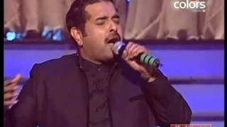 Ek Pyar Ka Nagma Hai-GIMA 2010