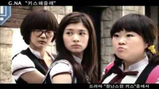 Kiss Me - G.NA (Gina Choi) - Playfull Kiss OST Music Video/ Downalod/ HD