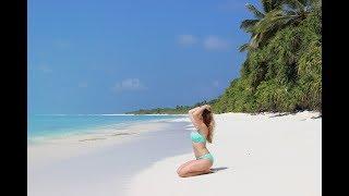 Лучшие пляжи мира! Фантастический пляж острова ФУЛАДУ! Мальдивы Fulhadhoo