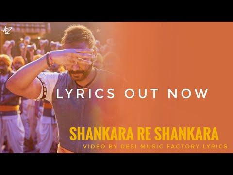 SHANKARA RE SHANKARA LYRICS | Mehul Vyas New Song 2019 Hindi HD Mp3