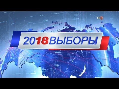 Дебаты кандидатов в президенты. 5 марта 2018 года