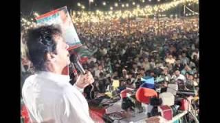 Dil Naik Ho Neeyat Saf Tu Insaf Kahay Imran Khan -PTI song