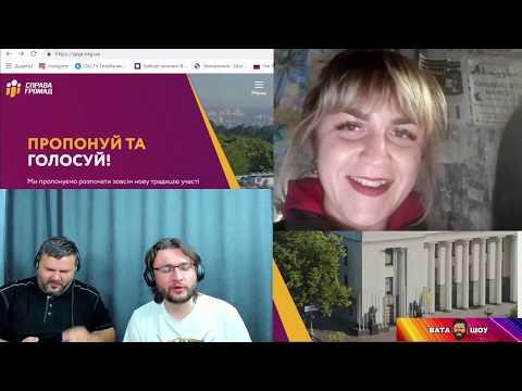 Мусорские помойки России. Андрей Полтава ВАТА ШОУ