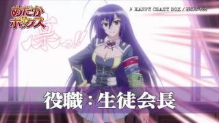 【PV】めだかボックス プロモーション映像Part.2(ロングバージョン) めだかボックス アブノーマル 検索動画 25