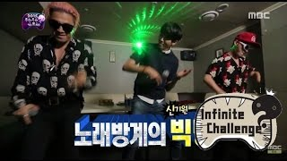 "[Infinite Challenge] 무한도전 - G-DRAGON&Taeyang&Gwanghee, ""Fantastic Baby"" 20150718"