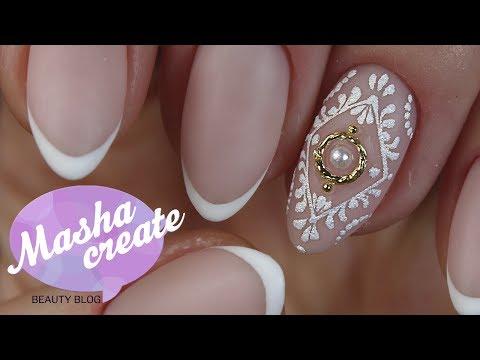 Свадебный френч дизайн ногтей
