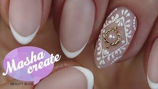 Простой Дизайн ногтей Френч. Простой Свадебный дизайн ногтей. Обзор GGA professional