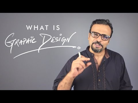 Graphic Design Theory Class 1 Urdu / Hindi