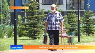 Ещё одна смерть от COVID-19 в Мордовии