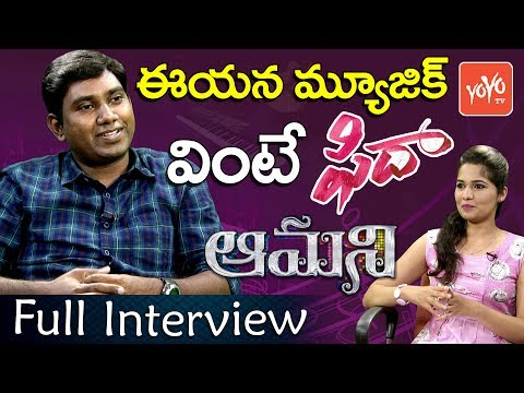 Latest Music Sensation Fidaa Music Director Shakti Kanth Exclusive Interview 'Aamani' | YOYO TV
