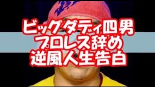 youtubeで月36万円稼ぐ方法↓ http://www.infotop.jp/click.php?aid=2407...