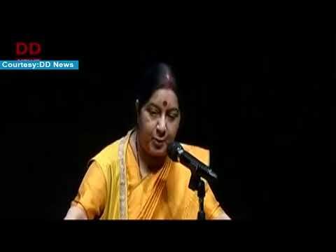 EAM Sushma Swaraj attends India Japan Strategic Dialogue in Tokyo