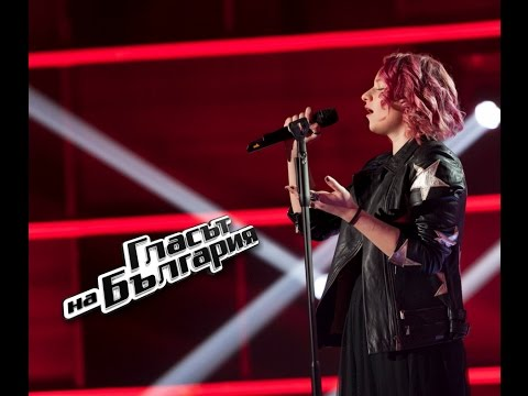 Milena Tsanova | Can You Feel My Heart - The Voice Of Bulgaria 4 – Blind Auditions (05.03.2017)