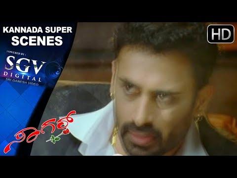 Adi Lokesh angry on Dev Gill Villain | Sagar Kannada Movie | Kannada Super Scenes