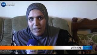 قالمة: اختفاء غامض للطفلة سندس ببلدية بلخير منذ ثلاث أيام