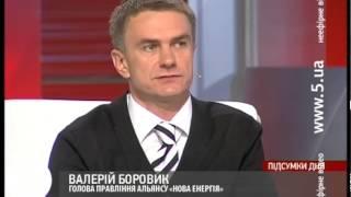 Чи дозволить Львів видобуток сланцевого газу?