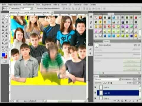 Процессоздании школьной виньетки фото 114-405