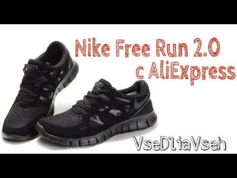 Free Run 3.0 V4 Aliexpress