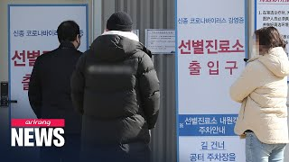 S. Korea Reports 114 New Cases, Bringing Total To 7,869