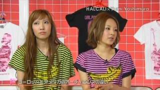 Halcali's interview for Girl Pop Factory 2008.