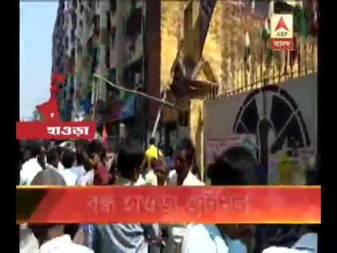 Howrah jute mill closed, almost 3,500 workers become jobless