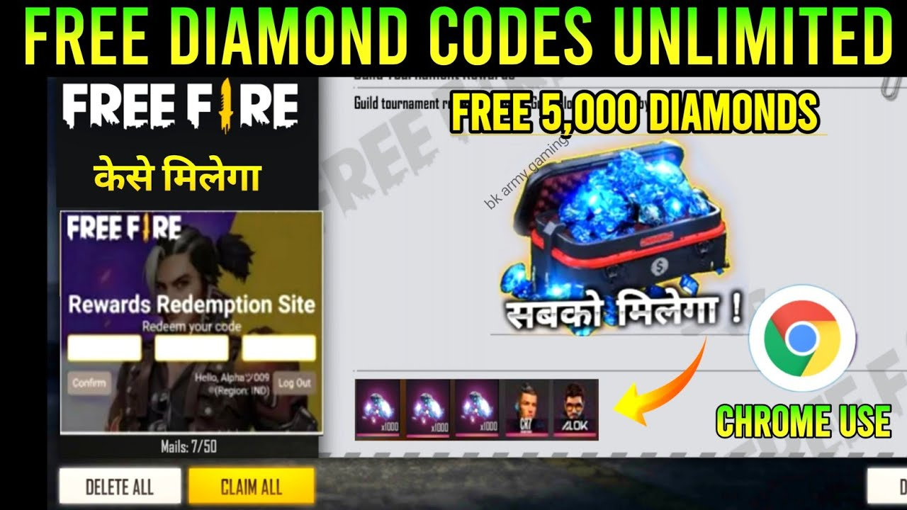 How To Get  Free Diamond in Free Fire Without Paytm || No app no paytm get free diamond in Free Fire