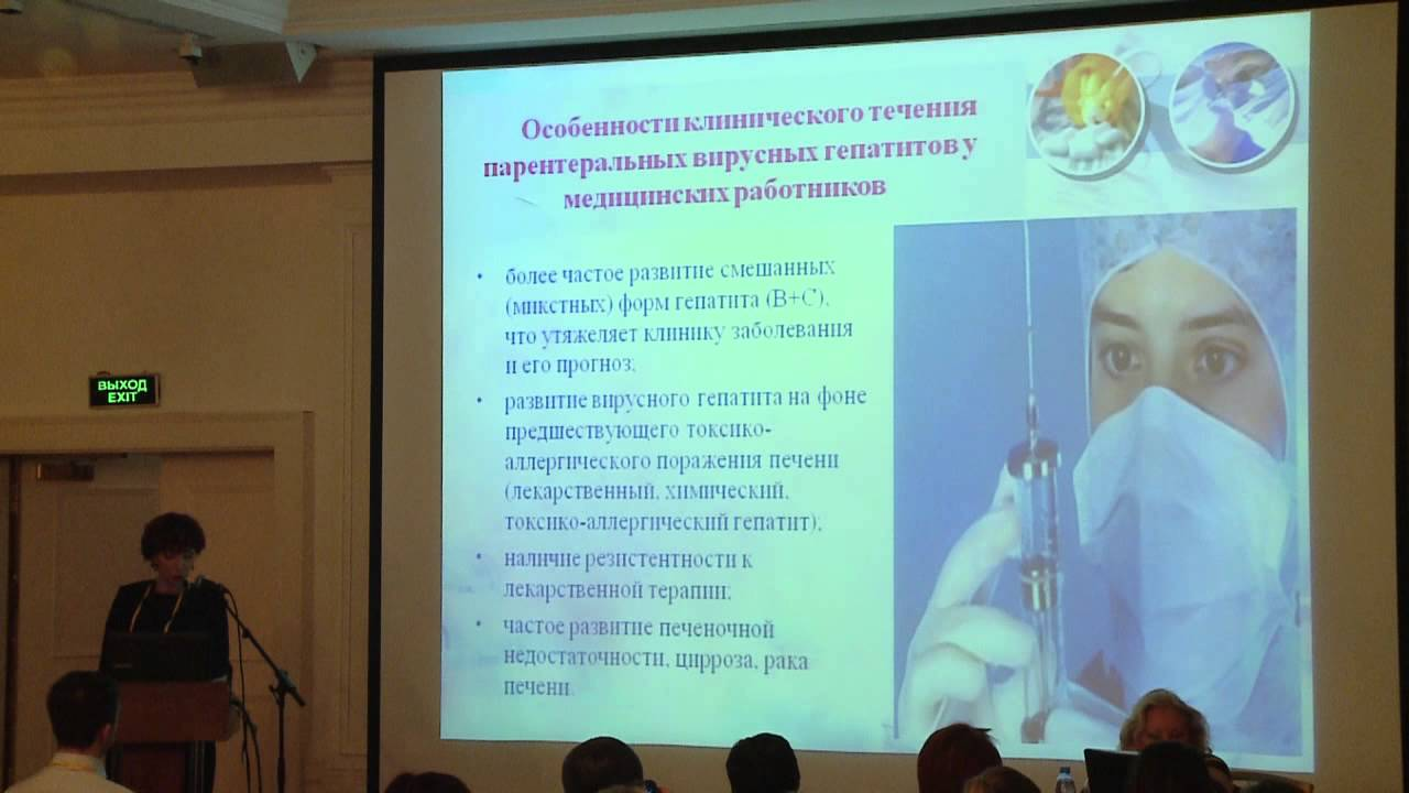 Инфекционная безопасность в медицинском учреждении