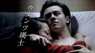 映画『禅と骨』は2017年9月2日(土)よりポレポレ東中野、キネカ大森、...