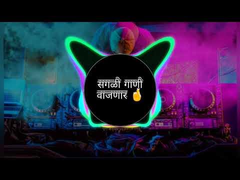 Tujya Premach Sarkar Dj Song / Vinayak Waghmare