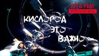 ADR1FT - КИСЛОРОД ЭТО ВАЖНО!!! #2 - Летсплей (Let