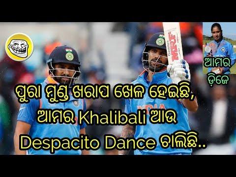Mithali, Sikhar Dhawan Khalibali Dance India Vs South Africa T20 Odia Berhampuriya Funny Video   Aj.