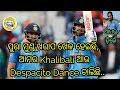 Mithali, Sikhar Dhawan Khalibali Dance India Vs South Africa T20 Odia Berhampuriya Funny Video | Aj.