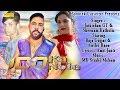 Download 100 Ka Note || Raja Gujjar, Anshu Rana, Jaikishan GT & Sheenam || Haryanvi New Song MP3 song and Music Video