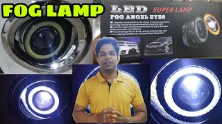 || LED FOG LAMP ||