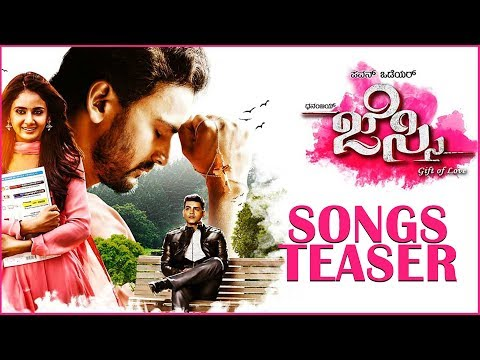 JESSIE- Songs Teaser - New Kannada Movie 2016